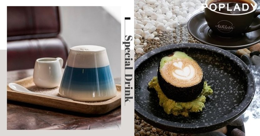 【打卡2020】普通咖啡已滿足不了你?一嚐香港小店自家制的驚喜「特色咖啡」!