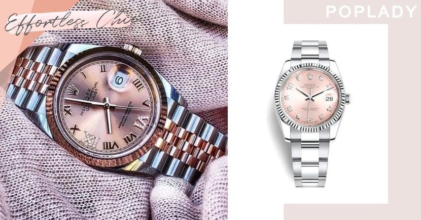 【Rolex勞力士女錶】10款粉紅色調淡雅勞力士,2020完結前獎勵自己!