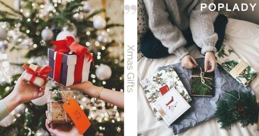 【送禮技巧】7個充滿心意的包禮物小心思,聖誕節這樣送禮高貴大方又得體