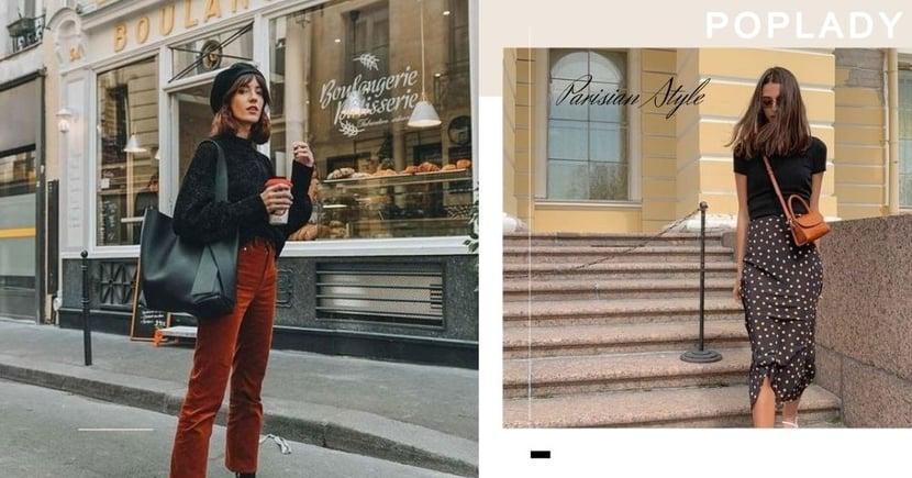 法國女生都喜愛的5大手袋款式,簡約隨性的法式美學必修課。