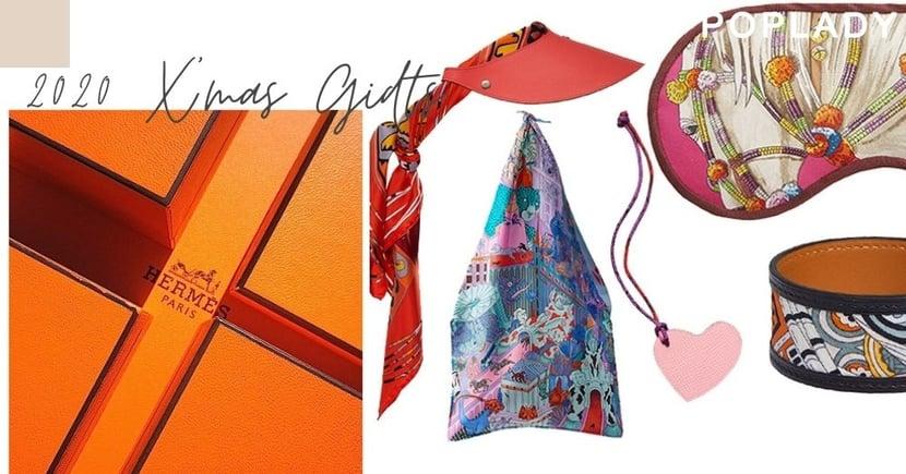 Hermès聖誕禮物!9件給女朋友的愛馬仕聖誕禮物,有限預算也能輕鬆入手!
