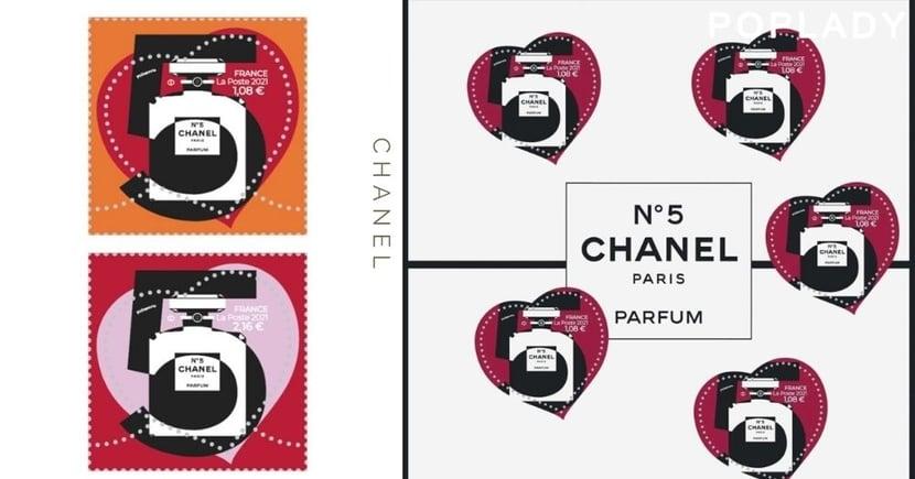 2021年最值得入手!CHANEL N°5香水1百周年紀念限量心型郵票