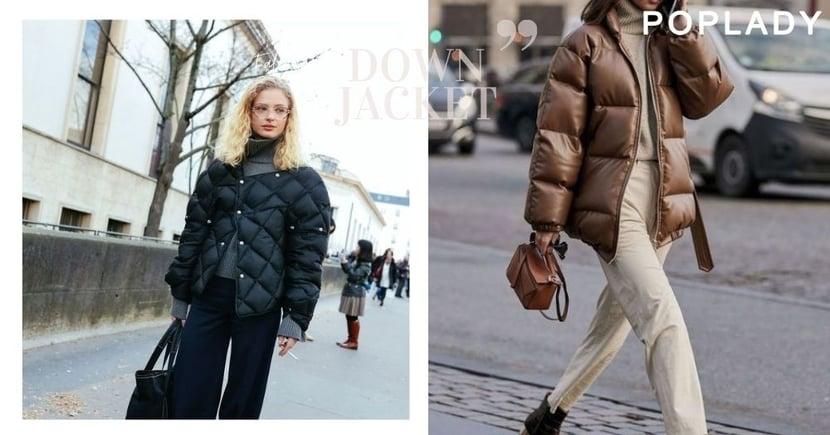 氣温驟降!5個去「腫」羽絨外套穿搭,怕冷女生必學保暖時尚!