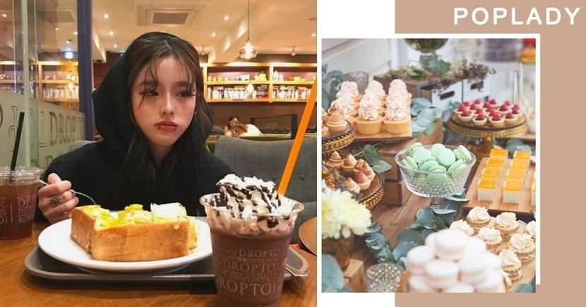 【心理測驗】生活需要有點甜,從最喜愛的甜品就能看出你的個性!