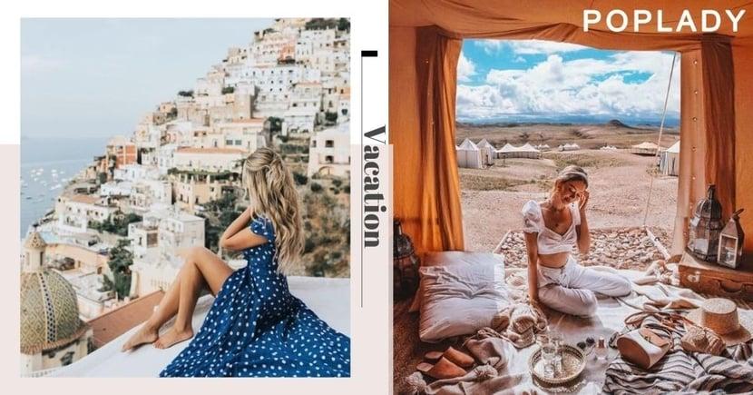 【獨自旅行】離開舒適圈享受獨處的時光!一個人旅行的5個美好意義