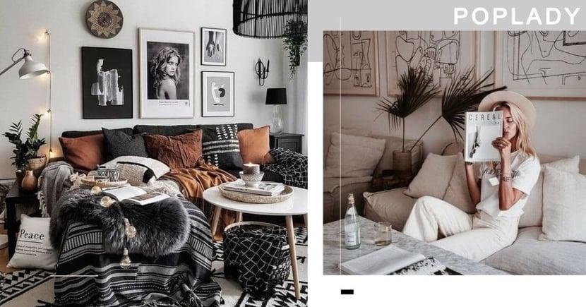 【精緻生活】運用不需花大錢的5個改裝小技巧,輕易提升整間屋子的居家格調