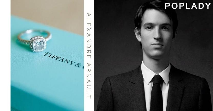 時尚「高富帥」:LVMH二王子Alexandre Arnault將接管Tiffany&Co. 年輕大膽作風成功讓老牌回潮上位