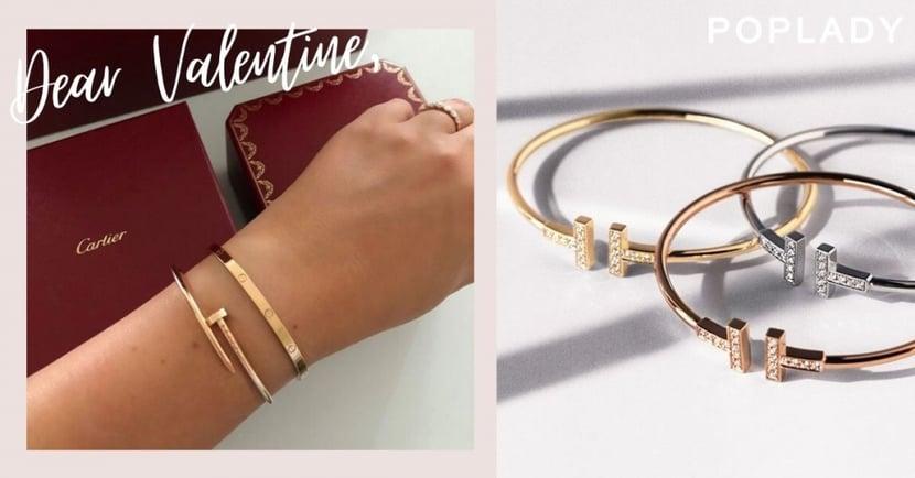 最讓女生心動的情人節禮物!7款Cartier、BVLGARI 入門級「親民」奢華首飾推介!