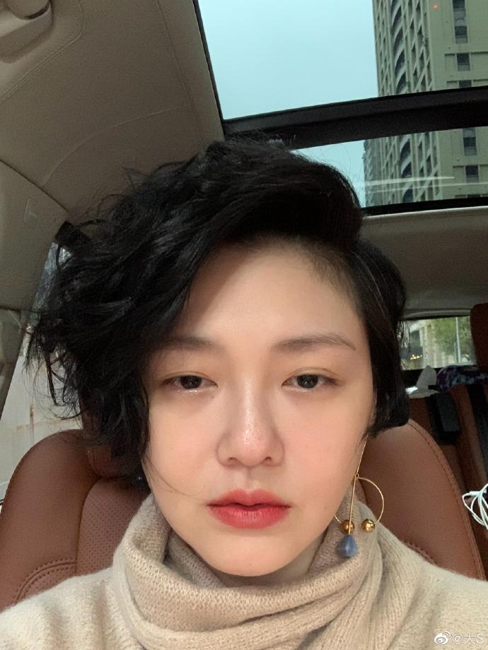 weibo@大S