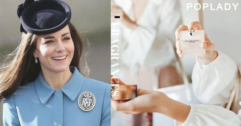 英國皇室原來鍾情於這幾款香水,英女王、凱特王妃最愛,讓人難以抗拒的精緻花香調!