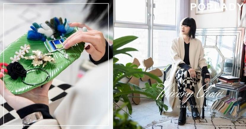 【2021牛年運程】Thierry時尚玄學教室:五行配飾增強運程又不失時尚感,你要戴這些!