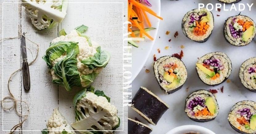 做炒飯、壽司也可以的百變椰菜花!滿滿飽足感「零飯、零澱粉」食譜!