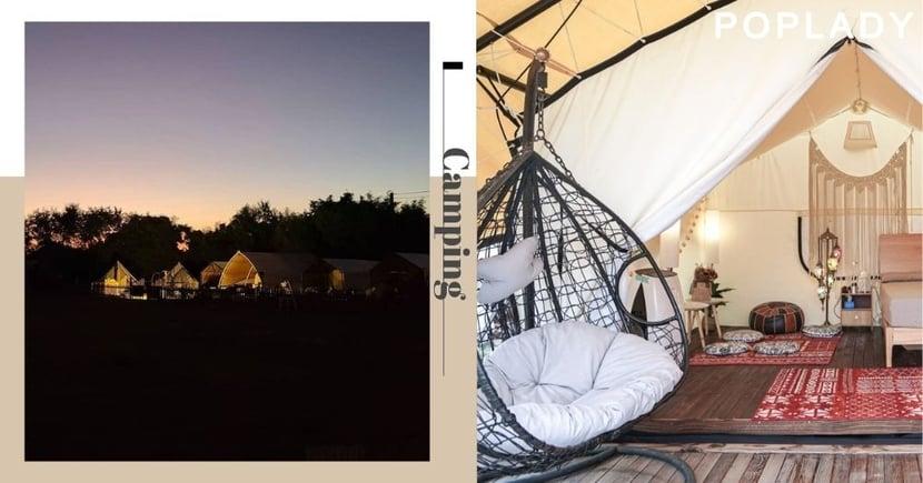 【露營2021】3大熱露營 民族風格、星空、日落讓你忘記都市忙碌生活