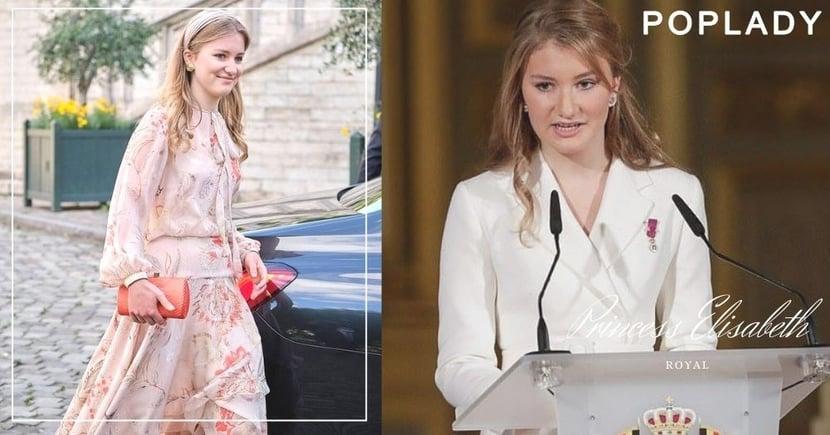 名聲超越父親、比皇叔更懂國禮!現代版巾幗英雄Princess Elisabeth,即將成為比利時史上首位女王