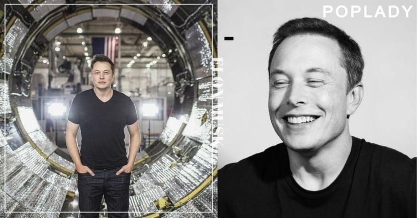 父母曾懷疑是耳聾?6個最新首富Elon Musk的有趣小故事!