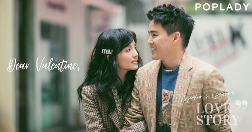 「沒有你,我是不完整的」:Anjaylia陳嘉寶與Epaphras給對方的情書,情人節公開愛的告白