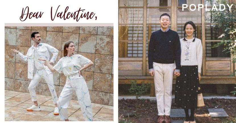5對大熱的時尚情侶KOL!森系、法式、日系教你更高層次的情侶穿搭!