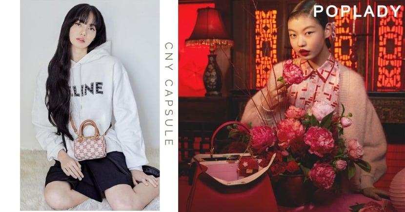 農曆新年一定要紅!Burberry、CELINE等時尚品牌如何迎接辛丑牛年?
