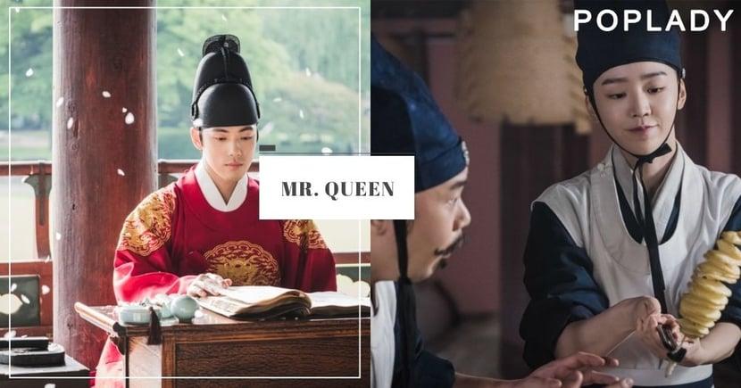 《哲仁王后》收視超亮眼!搞怪穿越做現代食物 連「古代牌麥當勞」也能做出來!