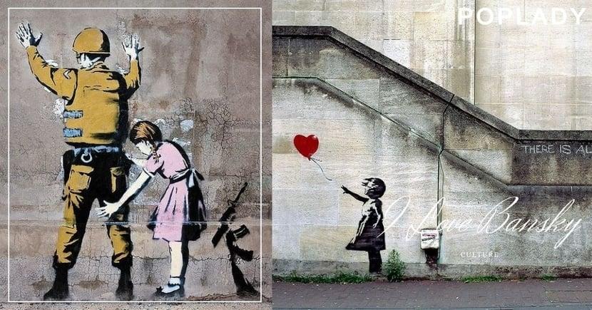 「藝術界裡的政治運動家」:最神秘的藝術家Banksy登台!從畫中感受最諷刺的寫實人生