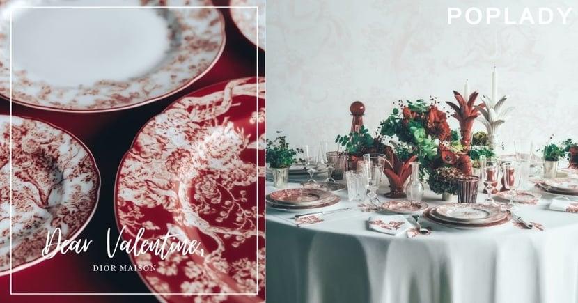 就在情人節為家居添上時尚色彩,Dior Maison推出全新紅調Toile de Jouy絕美餐桌系列