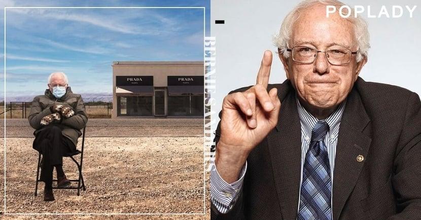 Bernie Sanders桑德斯Memes搶盡風頭 「反時尚」穿搭帶出環保時裝的重要性!