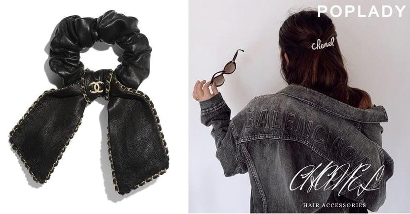 不費力打造法式優雅:向時尚達人造型取靈感,一年從頭開始入手新季CHANEL髮飾!