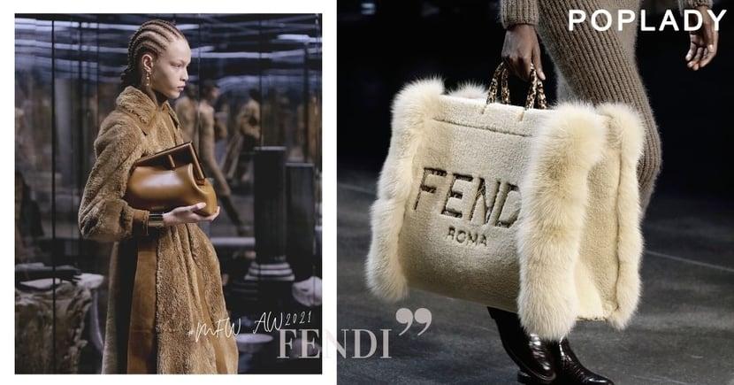 #MFW FENDI 2021秋冬:Kim Jones以Karligraphy圖案向老佛爺致敬,細看重點新款手袋!