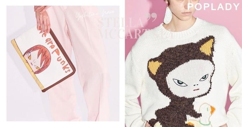 每一件都想擁有!奈良美智首次進軍時尚界, Stella McCartney聯乘限量系列搶購潮!