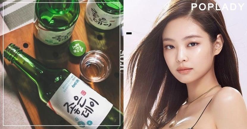 大勢中的大勢!BLACKPINK Jennie成為最新燒酒代言人 為何登上燒酒瓶就是「名氣認證」?