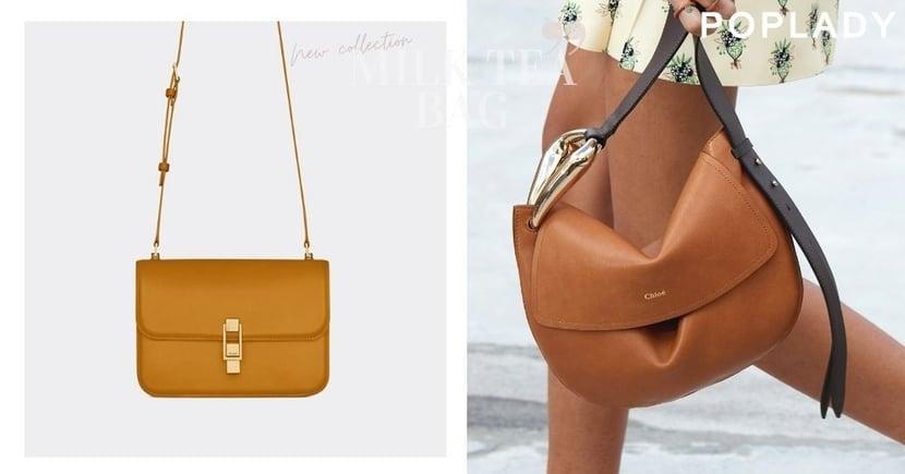 俘虜女心的温柔輕甜魅力! Saint Laurent、Dior絕美「琥珀奶茶」、「奶霜奶茶」包款!