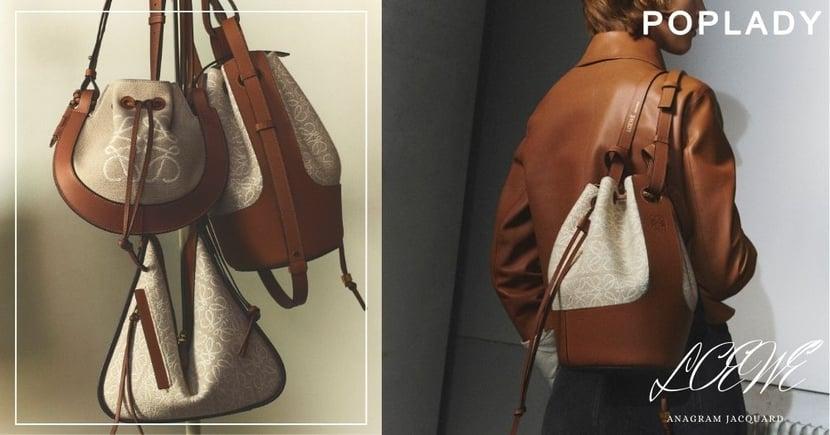 延續經典美學:LOEWE全新Anagram Jacquard系列,將藝術感提花織帆布注入人氣款式!