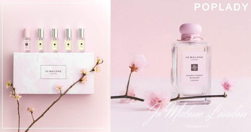 櫻花粉瓶身顏值超犯規,Jo Malone London限定新版Sakura Cherry Blossom系列!