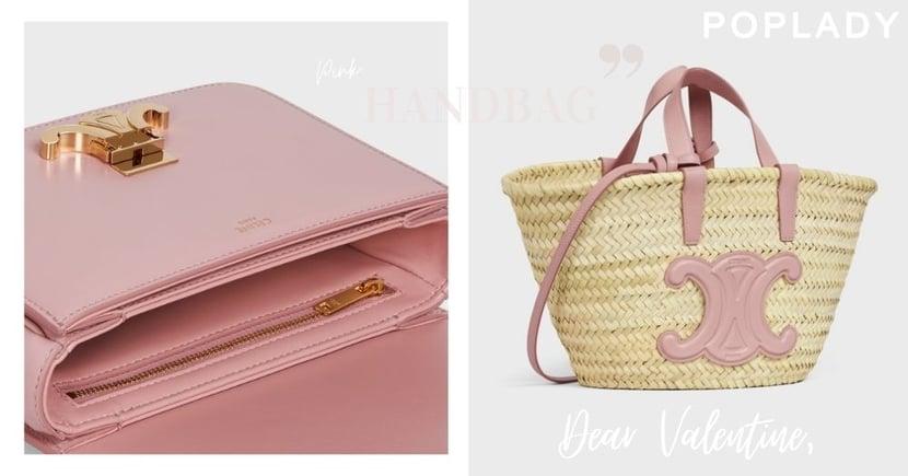 無可抵抗的戀愛色調!新季CELINE復古粉紅、Dior沙漠玫瑰,讓人心動的粉紅色手袋