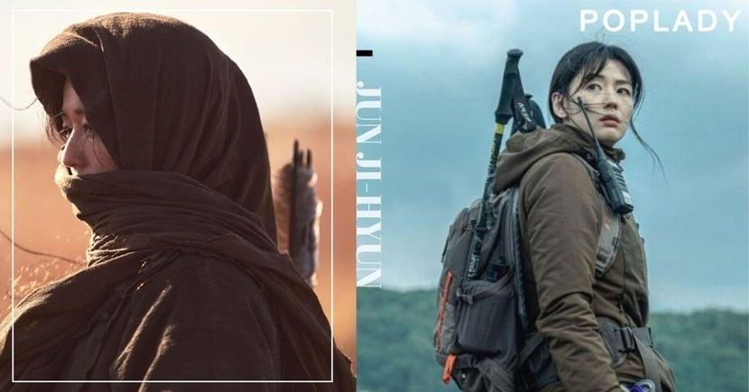 全智賢新劇造型首度曝光:《屍戰朝鮮:雅信傳》演女真族戰士,還有來勢洶洶的《智異山》,預計第2季先後播放!