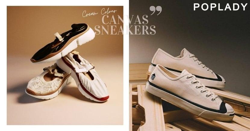 最好穿搭的溫柔「Cream」色:Chloé大熱Sonnie全新芭蕾鞋設計 精選今夏必收奶油色系球鞋!