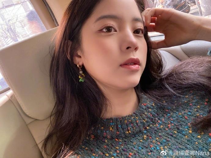 Weibo @歐陽娜娜Nana工作室