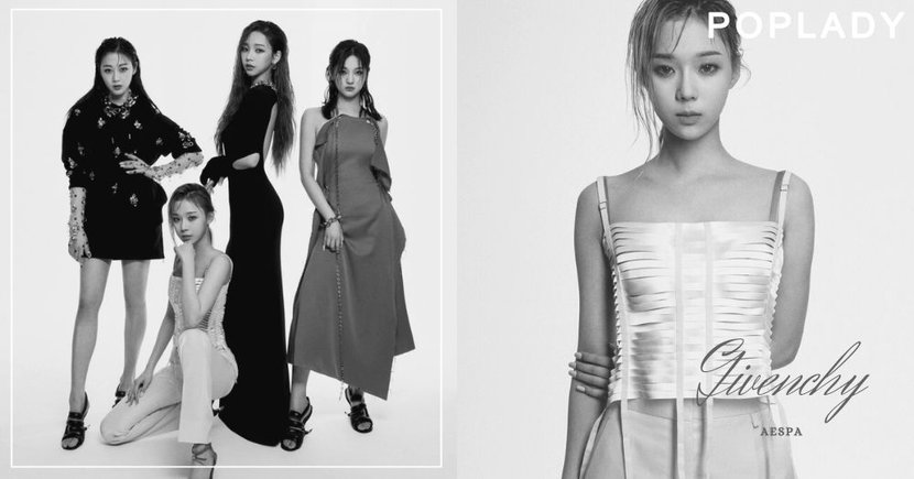 女團aespa成為Givenchy品牌大使!首開整隊組合被選為代言人先河 影響力媲美BLACKPINK?