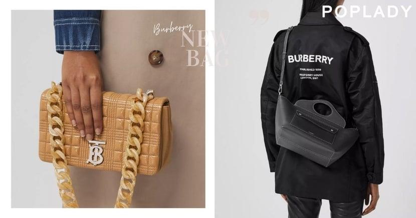 Burberry春夏兩大IT Bag默默上架 :復古鏈飾Lola 、型格Pocket,搶先在大熱前將它擁有