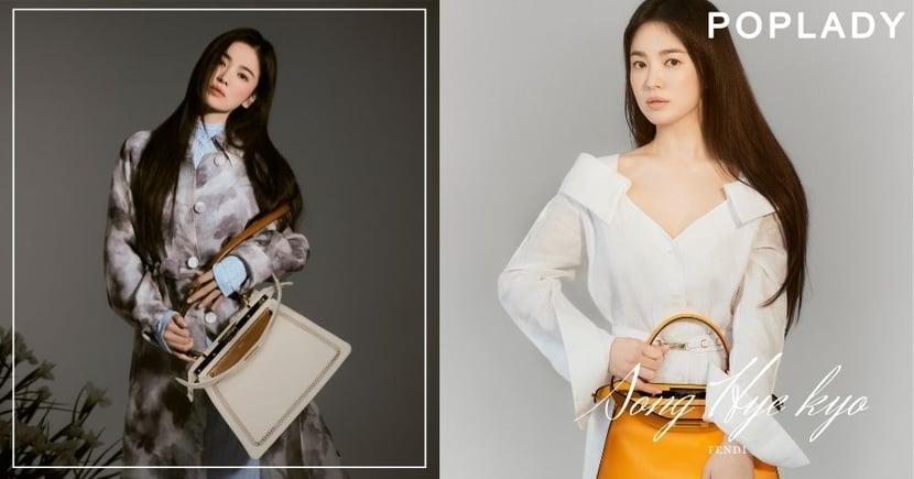 「韓劇女神」宋慧喬擔任FENDI代言人  今年以逆齡美貌由代言到新劇將強勢回歸!