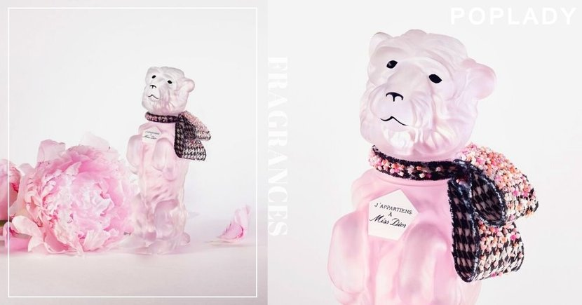 讓狗狗迷瘋狂的70年珍藏設計,Miss Dior花漾迪奧淡香水Bobby限量復刻版,全台灣限售500瓶!