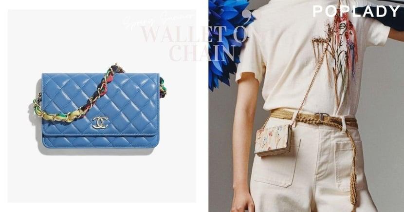 每款都是在撩撥人心!Dior、CHANEL春夏新款WOC 矚目入手好選擇!