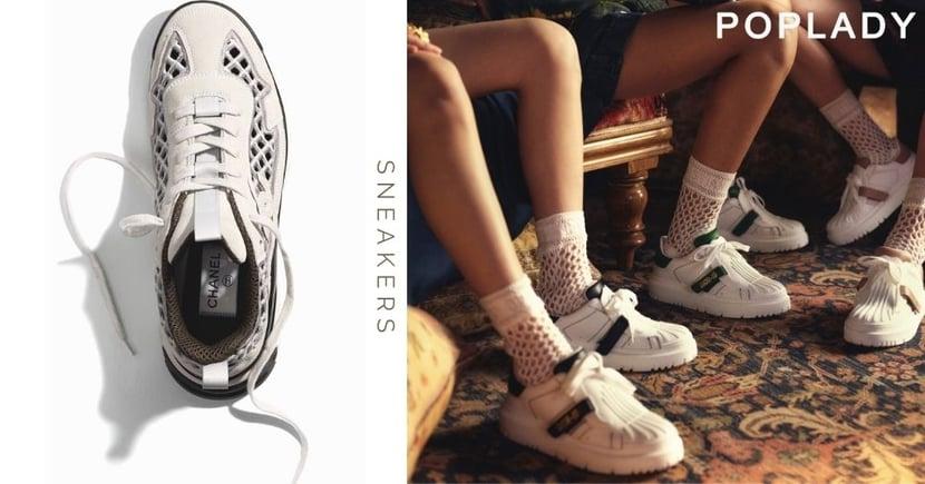 春夏焦點DIOR-ID運動鞋今天上架!#編輯精選 CHANEL、Prada等本季必收名牌白色球鞋