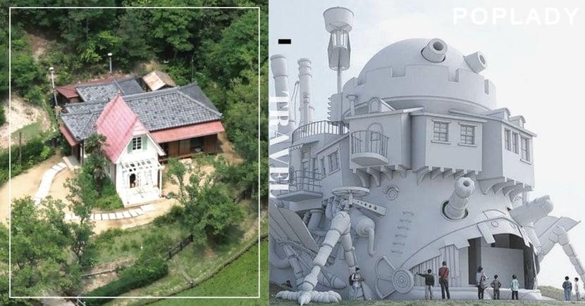 搶先預覽日本「吉卜力主題公園」實體園景!霍爾的移動城堡、魔法之村設施公開!