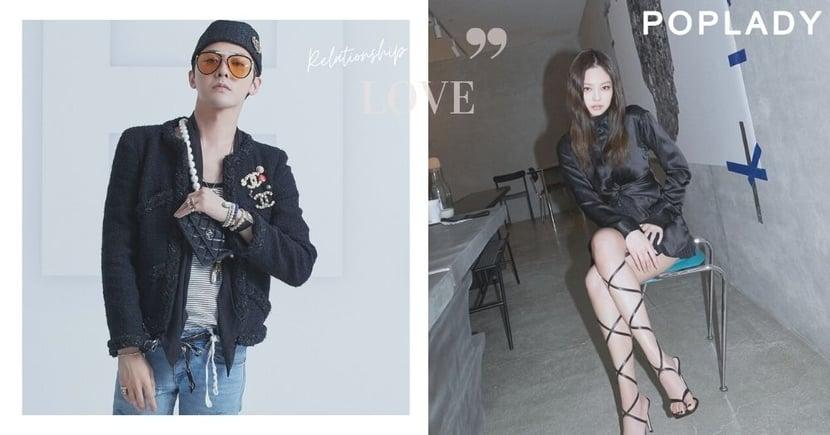 G-Dragon和Jennie熱戀:「女友想公開就認愛!」對戀情向來習慣保護,不想傷害任何一方