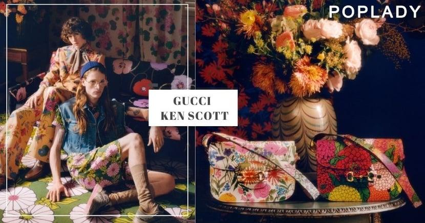 「時裝界園丁」的彩色魔法!Gucci x Ken Scott別注花品,春夏新裝、手袋綻放異彩