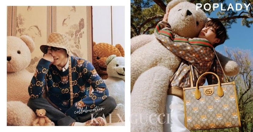 EXO KAI原來是泰迪熊控!GUCCI破天荒與他聯乘,別注版超萌「藍蝴蝶小熊」同步散發溫柔魅力