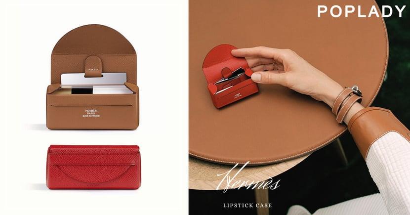 Hermès迷你補妝盒:女士手袋裏必需擁有的愛馬仕入門單品,拿出手就展現奢華氣場!
