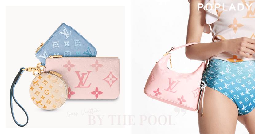 柔美漸層粉彩Monogram:Louis Vuitton全新By The Pool限定,打造夏日浪漫迷人袋款