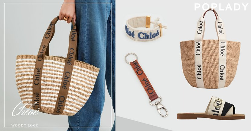 Chloé Woody Logo搶購熱潮:盤點草編袋、涼鞋、配飾等, 簡約得來辨識度高的春夏單品